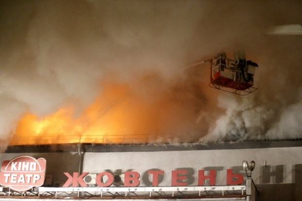 У следствия есть 3 версии пожара в