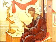 31 октября – память святого апостола и евангелиста Луки