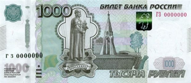 Российский рубль стремится к новым минимумам / cbr.ru