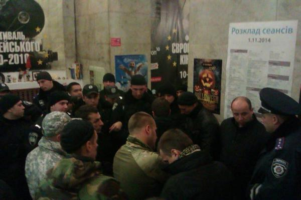 @HromadskeTV / фото Крус