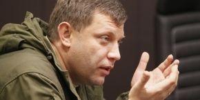 Захарченко заявил о планах захватить Славянск, Константиновку и Красноармейск