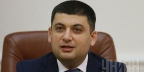Cabinet mulls compensation for loss of housing in ATO zone