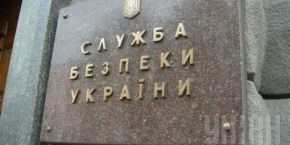 Thousands of hacker attacks on CEC server per day, says SBU