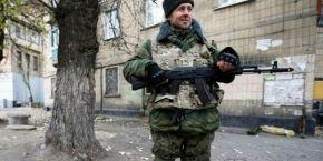 """Украина призывает РФ осудить попытки боевиков провести собственные """"выборы"""" на Донбассе"""