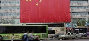 Bloomberg: Китай хоче купити Європу