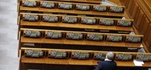 Bloomberg: Криза в Україні сприяє появі нової політичної породи