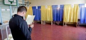 Bloomberg: Українці сподіваються, що вибори зможуть повернути втрачений ентузіазм до змін