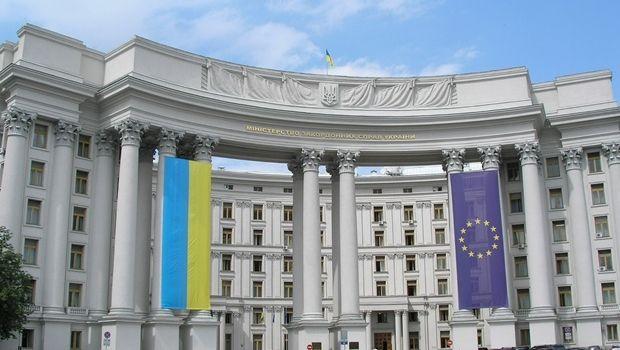 Украина готовится к введению зоны свободной торговли с ЕС / Wikipedia