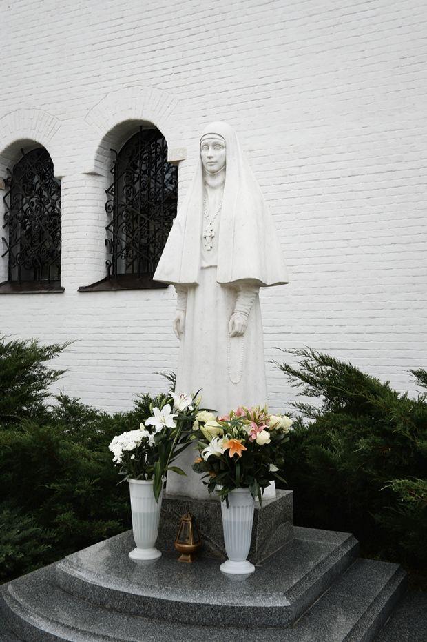 преподобномученицы Елисаветы Феодоровны в Марфо-Мариинской обители»