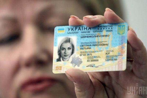 Кабмин закупить терминалы для выдачи биометрических паспортов / УНИАН