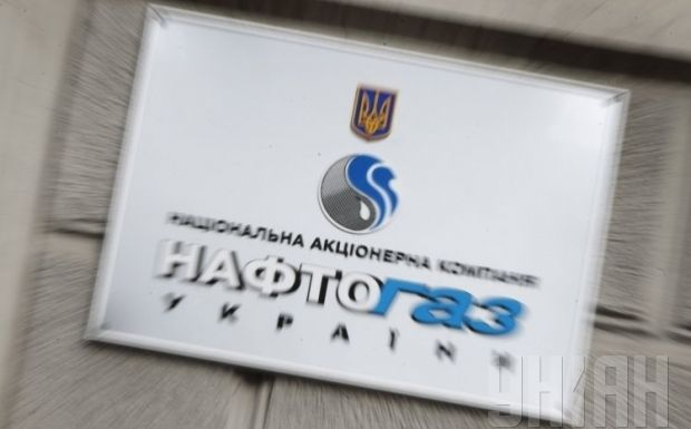 Naftogaz says it has started paying its debt for Russian gas supplies / Photo by UNIAN