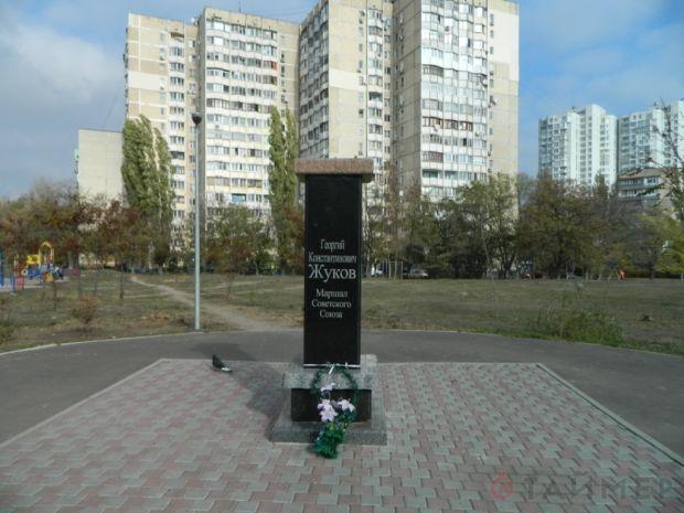 timer.od.ua