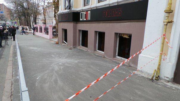 Харьковские террористы раньше использовали другие типы взрывных устройств / vk.com/studmedia.kharkov
