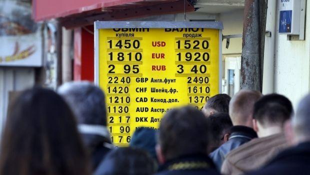 Гривні євро склали 19 1463 19 5324 грн євро