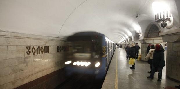 Киевское метро переходит на светодиодное освещение / УНИАН