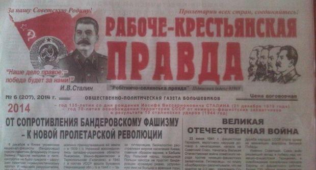 Главному редактору украинской газеты «Рабоче-крестьянская правда» А.Маевскому грозит до 10 лет тюрьмы