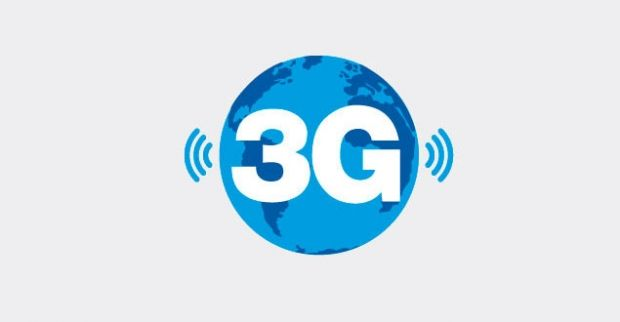 Нацкомиссия определила дату конкурса на 3G-связь