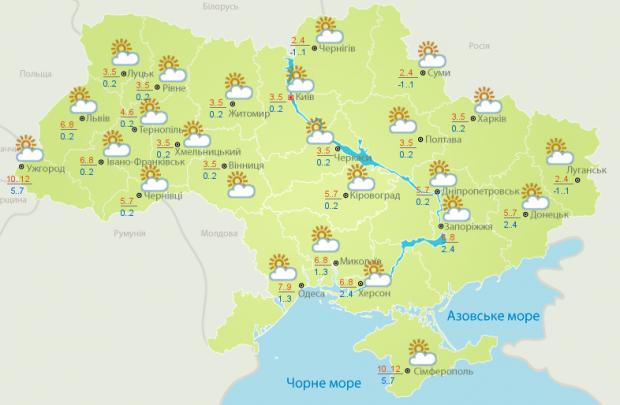 Погода в украине 16 ноября