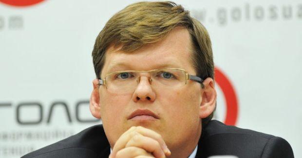 Павел Розенко  / www.segodnya.ua