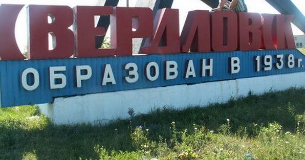 свердловск / travel.drom.ru