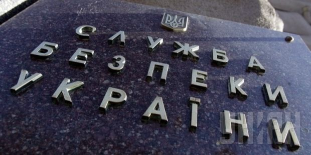 The SBU is starting to apply the lustration law / Photo by UNIAN