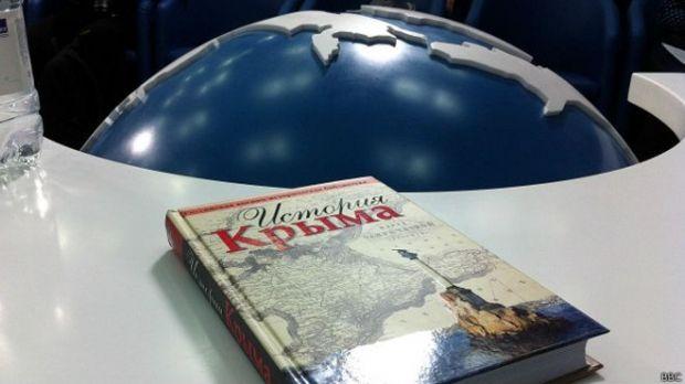 У Росії презентували підручник «Історія Криму»