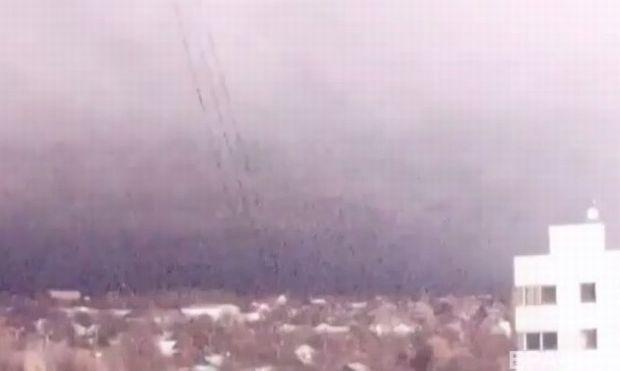 Над Донецком вспыхнула / скриншот с записи
