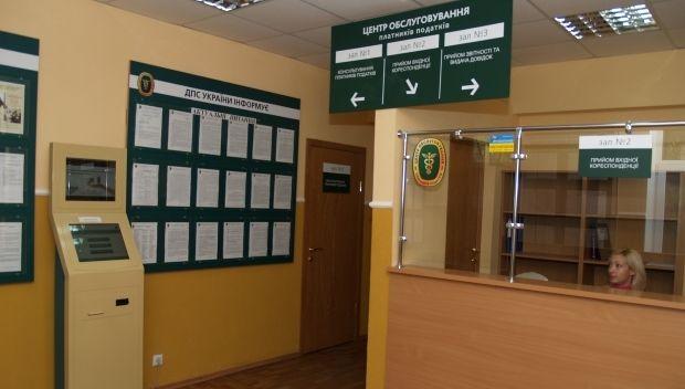 ДФС переезжает из Донецка