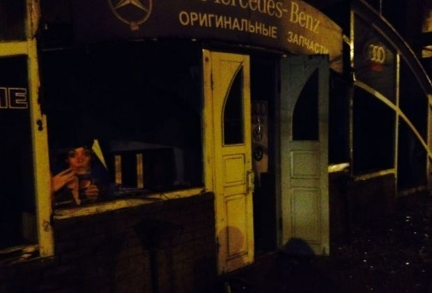 У Харкові прогримів вибух / 057.ua