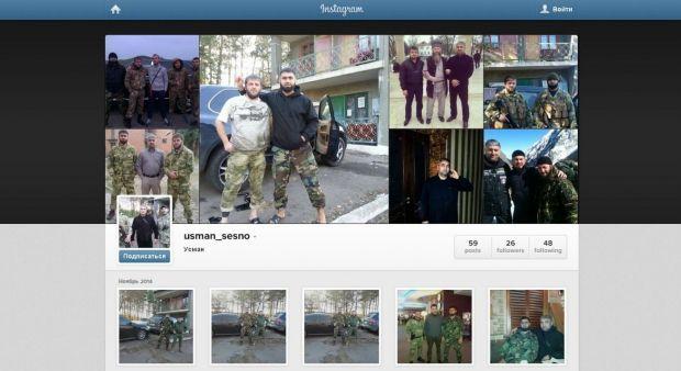 usman_sesno / instagram.com
