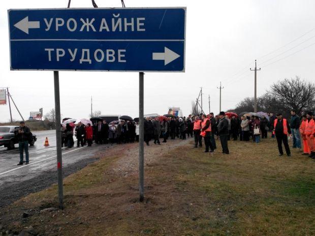 Украинский знак, который заменили / facebook.com/namatullaev