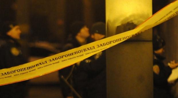 В Харькове произошел очередной взрыв . фото УНИАН