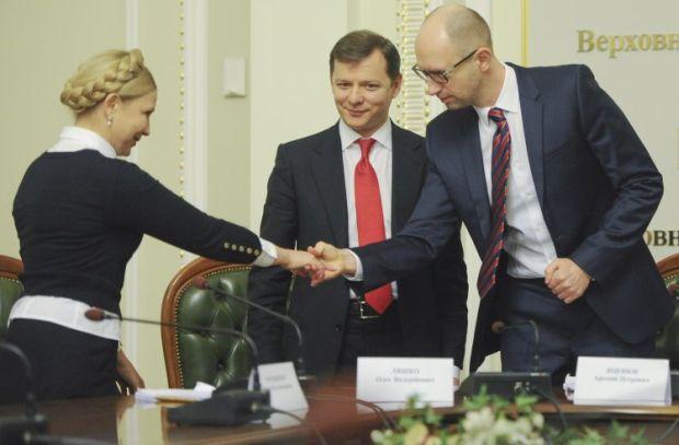 Текст коаліційної угоди передбачає відмову від депутатської недоторканності / УНІАН