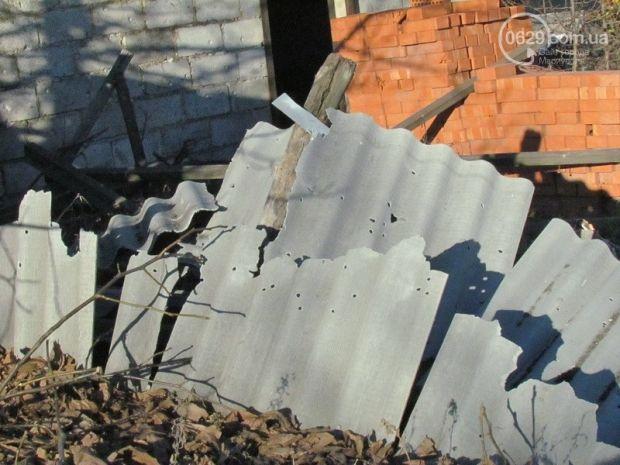 Взрыв повредил несколько домов