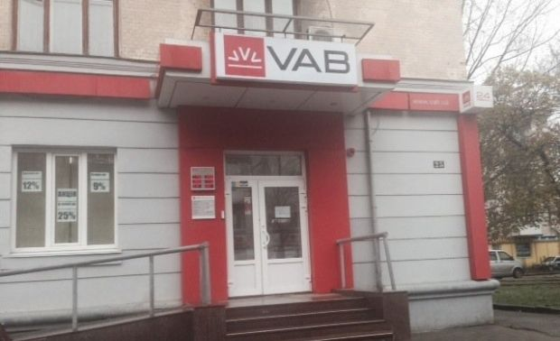 «VAB Банк» признан неплатежеспособным / zhitomir-online.com