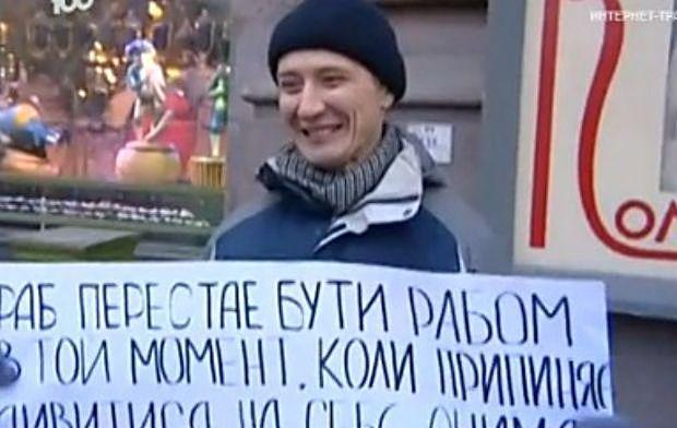 Одиночный пикет в Петербурге / Скриншот видео