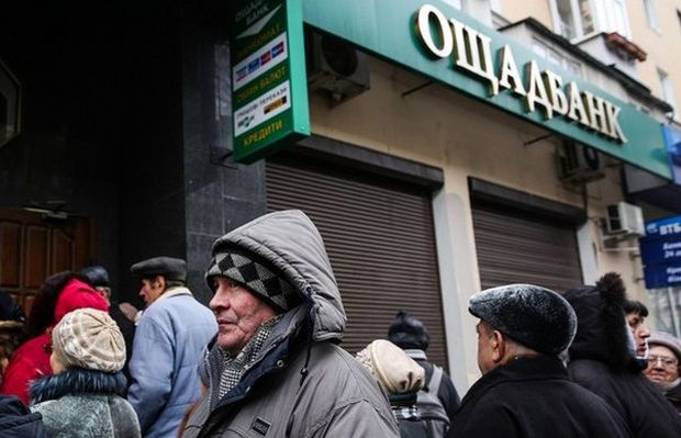 """""""Ощадбанк"""" продолжит работать на территориях """"ДНР"""" и """"ЛРН"""" до начала декабря. © UNIAN"""