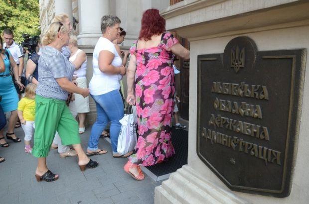 львовская ога / lvivnews.net