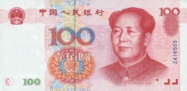 Стабилизация юаня была оплачена американским долгом / Wikipedia