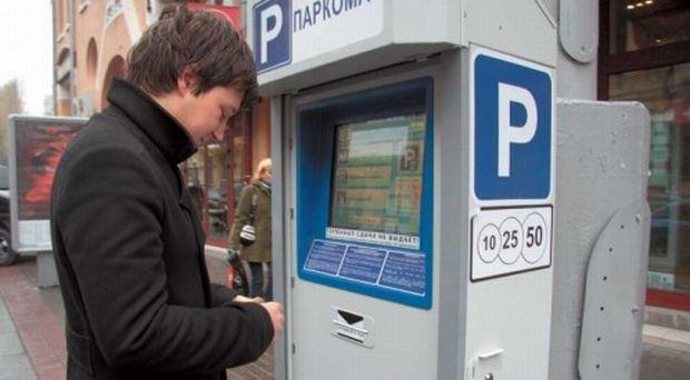 В Киеве начнет работать бесконтактная парковка / kiyany.obozrevatel.com