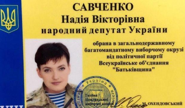 Рада приняла обращение к госдуме с требованием освободить Савченко \ twitter.com/mark_feygin