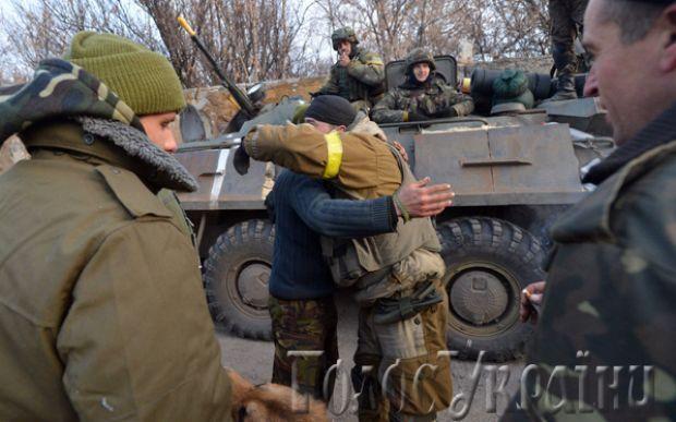 Фото: Голос України
