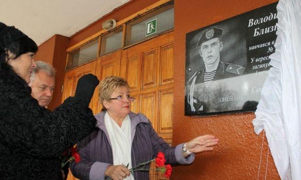 фото прес-служби Міноборони