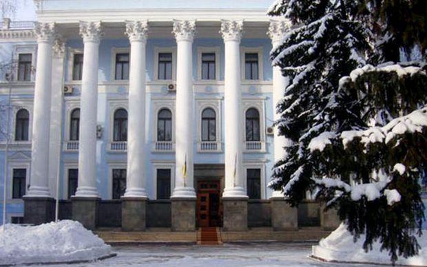 mil.gov.ua