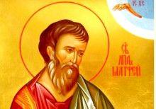29 ноября Православная Церковь молится святому апостолу и евангелисту Матфею