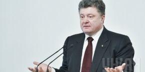 Poroshenko: Ukrainian people, not politicians, to decide on Ukraine's accession to NATO