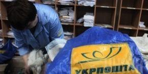 Ukrpochta halts postal services to militant-seized parts of Ukraine