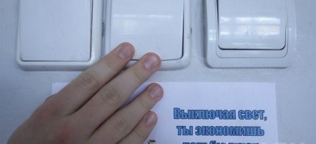 В Киеве снова начнут отключать свет / фото УНИАН