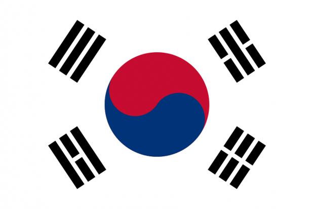 В Южной Корее взорвался резервуар для хранения токсичных отходов / wikipedia.org