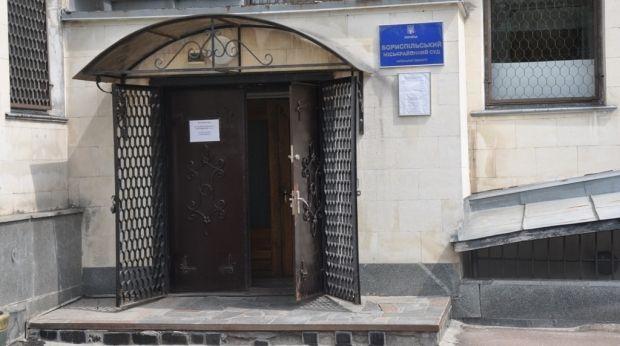 Бориспільський суд / bpm.ko.court.gov.ua